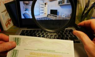 Сделки с жильем разрешат проводить в режиме онлайн
