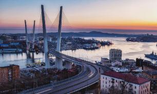 Владивосток официально стал столицей Приморского края