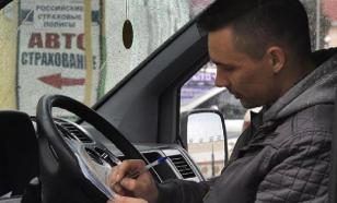 Продажи подержанных автомобилей снизились на 4,3%