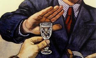 В Приморье алкоголик ожил в морге и побежал пить водку