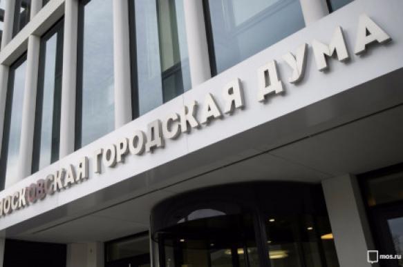 Спикер Мосгордумы исключил возможность отмены электронного голосования