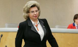 Москалькова прокомментировала идею сокращения рабочей недели