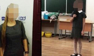 В скандале вокруг школы, где унизили ребенка, разбирается полиция