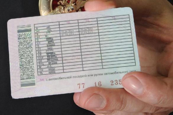 Россияне стали реже получать водительские удостоверения