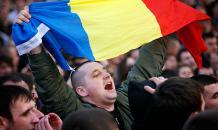 Румыния войдет в еврозону в 2022 году