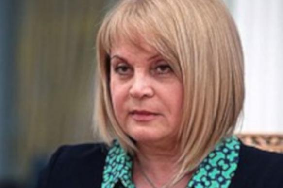 Памфилова отреагировала на призыв кандидатов в МГД о встрече