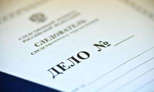 Пенсионерок из Челябинска будут судить за нелегальный алкоголь