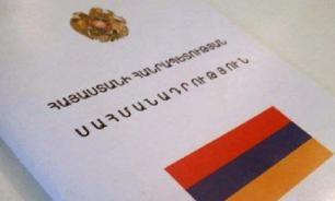 В Армении назначили дату референдума по изменению Конституции