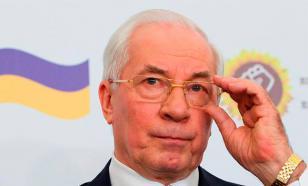 Экс-премьера Украины Азарова вызвали на допрос по подозрению в присвоении 2 млрд гривен