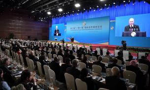 """Международный форум """"Один пояс - один путь"""": в чем выгода для России?"""