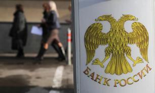 """Финансовый эксперт: """"утечки"""" из банков - прикрытие для вывода капиталов"""