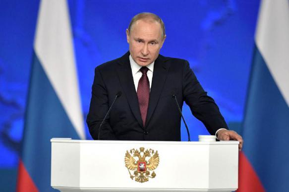 У Путина есть