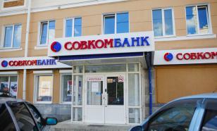 Совладелец Совкомбанка назвал три табу при работе с ипотекой