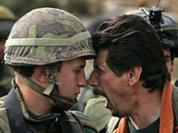 От арабских революций - к войне в Израиле
