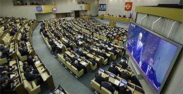 Госдума будет защищать борцов с коррупцией