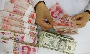 Китай снова снизил курс юаня до минимума 2011 года