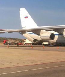 """""""Гуаянский щит"""": Венесуэла создает российскую военную базу"""
