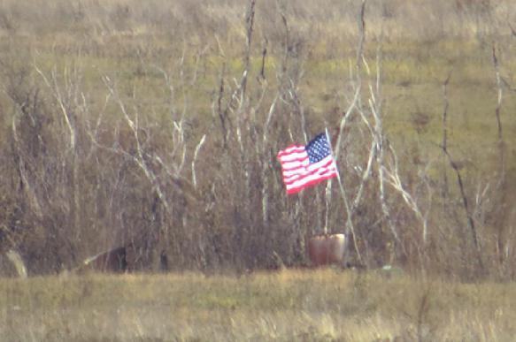 Над украинскими позициями в Донбассе подняли американский флаг