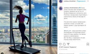 Ходченкова поразила подписчиков идеальными формами