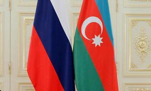 Азербайджан отозвал из России двух генконсулов