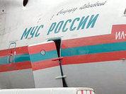 Россия отправила на Гаити гуманитарную помощь