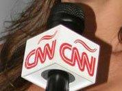 CNN решил прекратить вещание в России