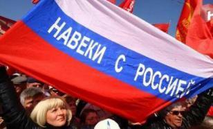 Крым вернулся в Россию по международному праву