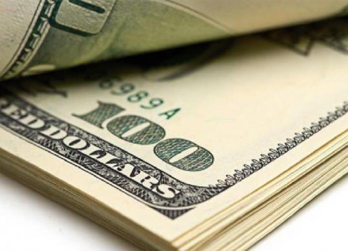 Для укрепления рубля ЦБ с марта продал валюты на 1,2 трлн рублей