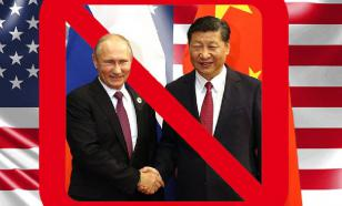 """""""План Маршалла"""" Китая – угроза для России и США?"""