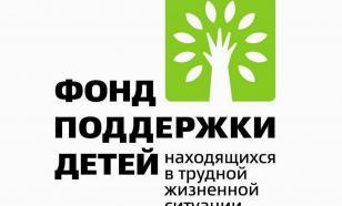 На Дону проходит региональный этап Всероссийского журналистского конкурса