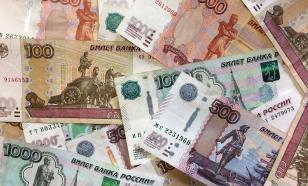Беспризорные деньги Стабилизационного фонда – где они?