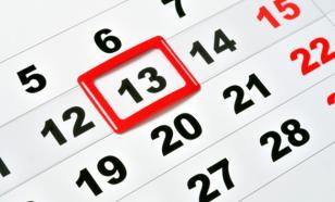 Работодатели высказались против продления майских праздников