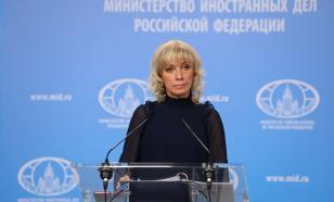 Захарова призвала СМИ извиниться за фейк о краже формулы вакцины у AstraZeneca