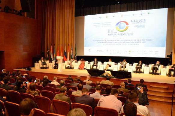 Идея Югры объединить регионы БРИКС получила развитие