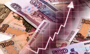 Малый и средний бизнес в 2017 году получили льготных кредитов на 59 млрд рублей