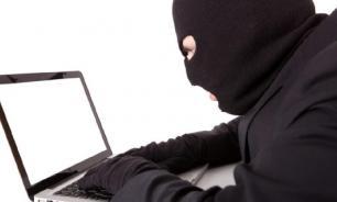 Электронный террорист сменил адрес