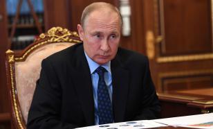 Найдена одна из раритетных визиток Путина. Её можно купить