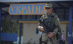 Украинский пограничник погиб от взрыва неподалеку от границы с РФ