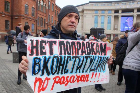 63% россиян не понимают сути поправок, а 70% - не знают Конституцию