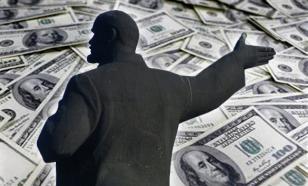 Памятник Ленину на Украине ушел с молотка за 1 млн рублей