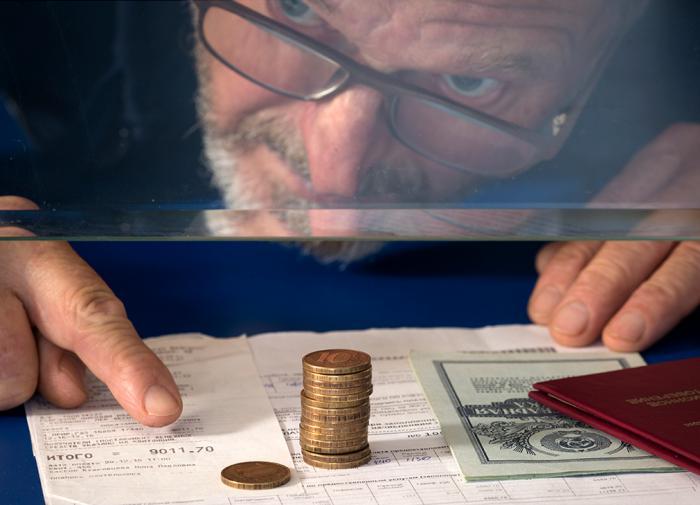 Отказ правительства индексировать пенсии объяснил экономист