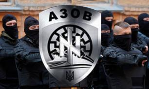 """Полицию Украины возглавит """"гестапо в юбке"""""""