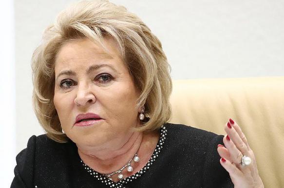 Матвиенко согласна с отменой НДФЛ для малоимущих