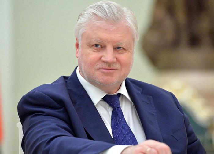 Сергей Миронов предложил способ увеличения пенсий