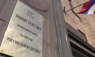 Российская экономика впервые за год продемонстрировала рост
