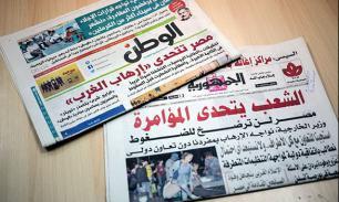 Египетские СМИ обвинили Запад в попытке отпугнуть туристов