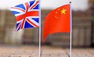"""Пекин раскритиковал Лондон за """"колониалистские замашки"""""""