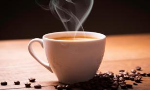 Кофе под сигарету