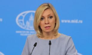 """Захарова прокомментировала заявление о свидетеле запуска """"Бука"""""""
