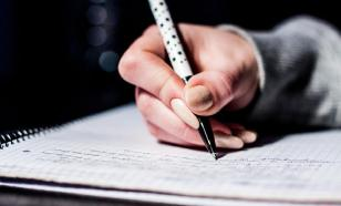 Настроение человека влияет на его почерк
